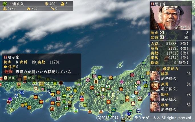 miura1_0_6