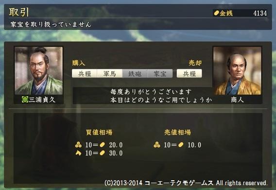miura1_1_1