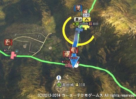 miura1_1_11