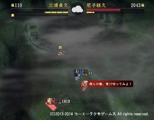 miura1_1_16