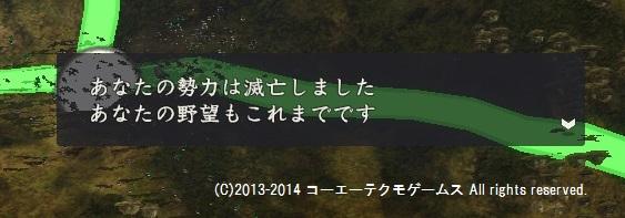 miura1_1_20