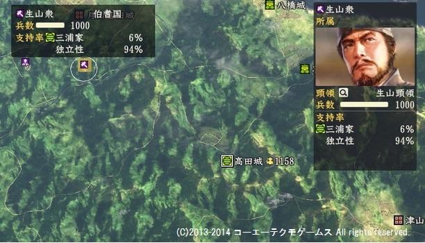 miura1_1_3