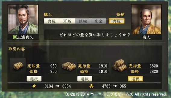 miura1_1_4