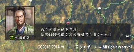 miura1_1_6