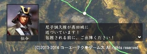 miura1_1_8