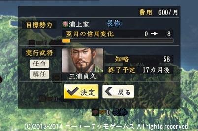 miura1_2_3