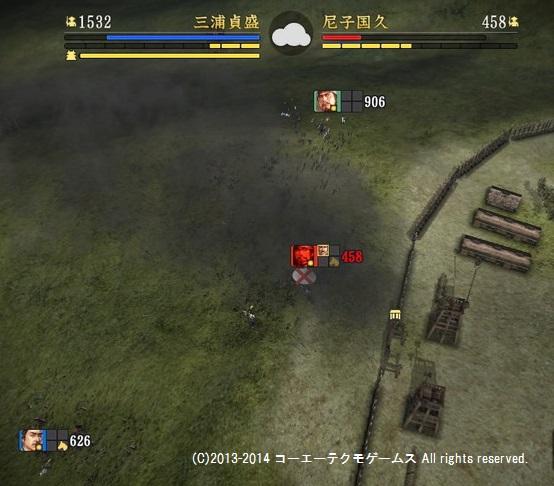 miura1_3_14