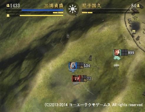 miura1_3_16