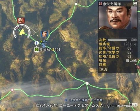 miura1_3_18