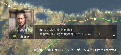 miura1_3_19