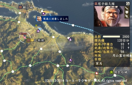 miura1_3_2
