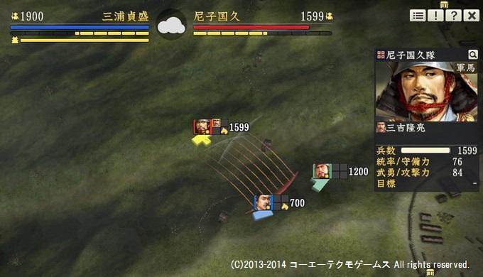 miura1_3_7