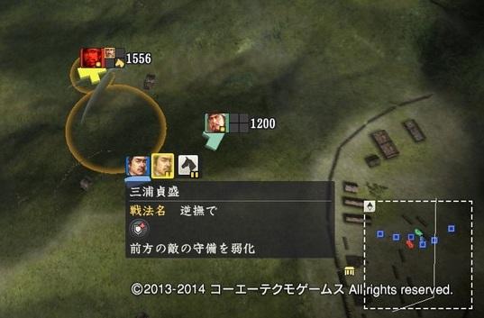 miura1_3_8