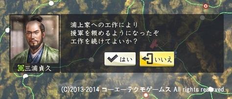 miura1_3_a