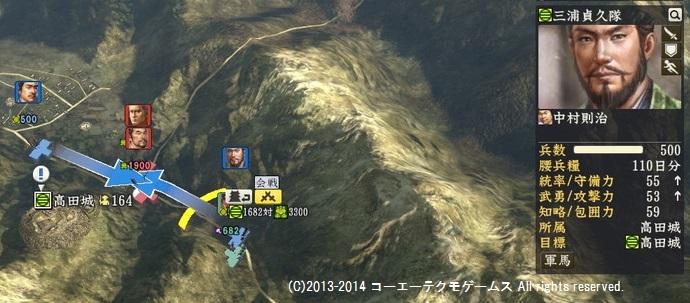 miura1_4_13