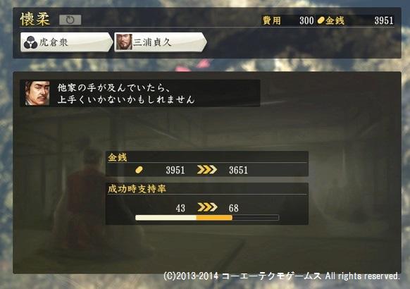 miura1_4_8