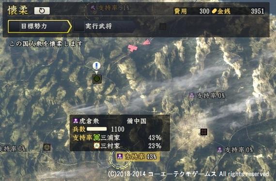 miura1_4_9