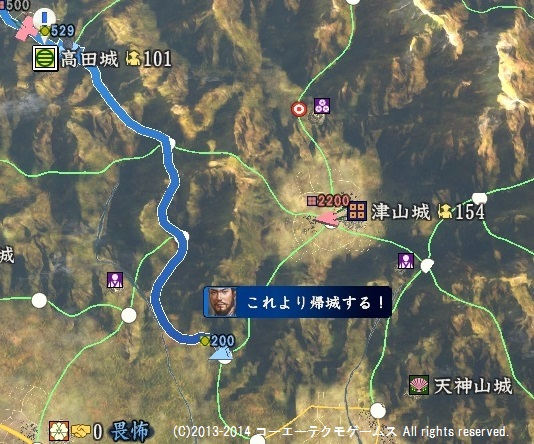 miura1_4_a