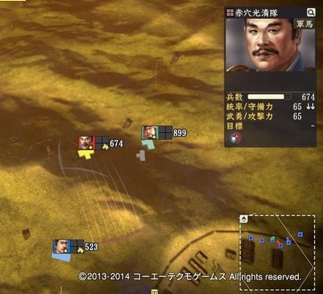 miura1_4_b