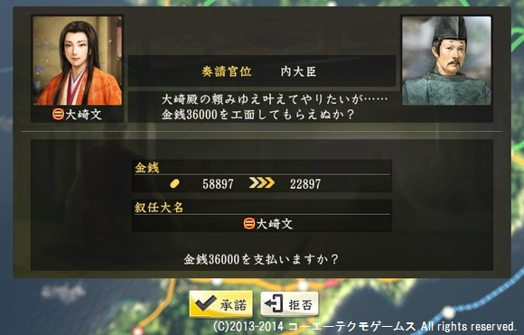 oosaki3_7_16