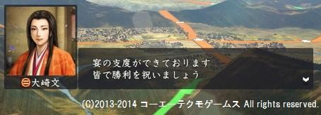 oosaki3_7_25