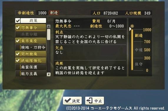 oosaki3_7_28