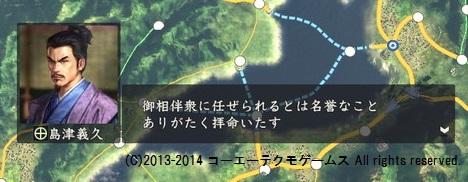 oosaki3_7_3