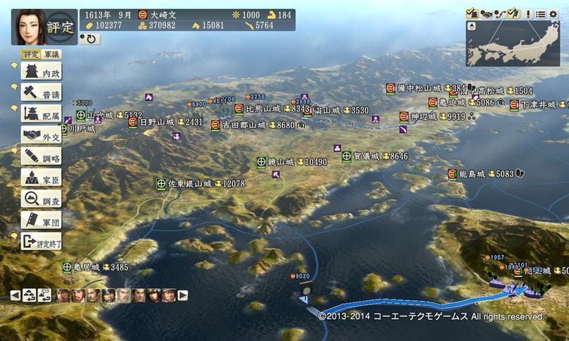 oosaki3_7_c