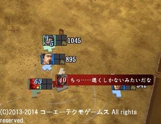 miura1_10_10