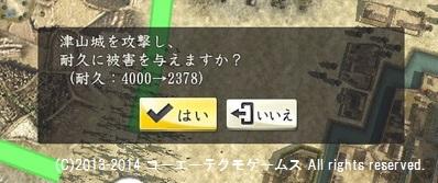 miura1_10_13