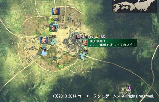 miura1_10_18