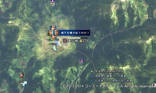 miura1_10_19
