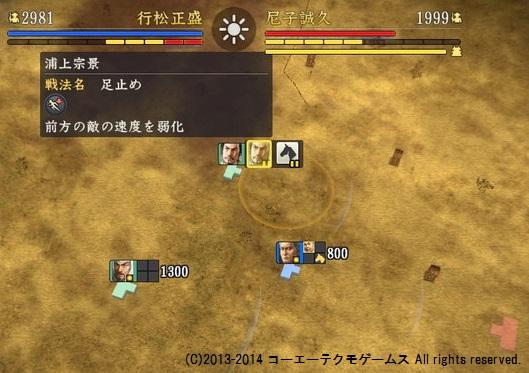 miura1_10_2