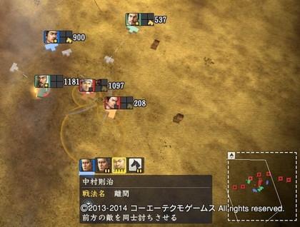miura1_10_7[1]