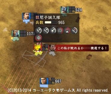 miura1_10_8