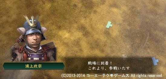 miura1_10_9