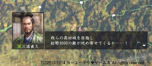 miura1_11_10