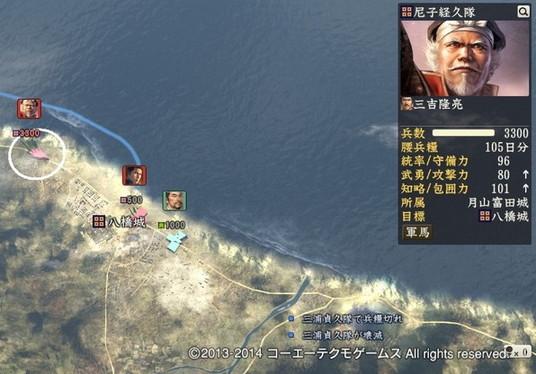 miura1_11_25