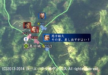 miura1_11_35