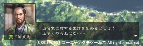 miura1_11_4