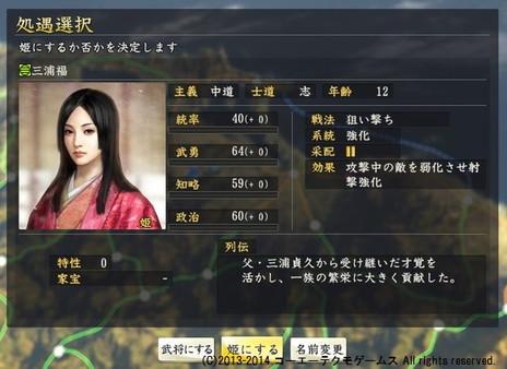 miura1_11_6