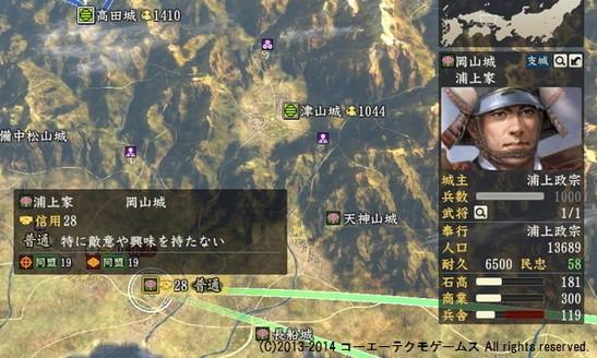 miura1_11_d