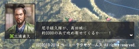 miura1_11_f