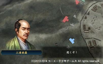 miura1_11_i
