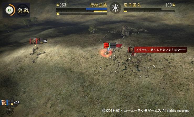 miura1_11_j
