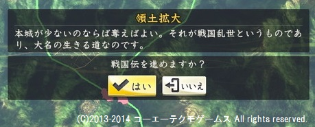 miura1_12_2