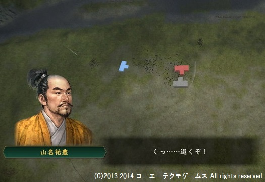 miura1_12_23