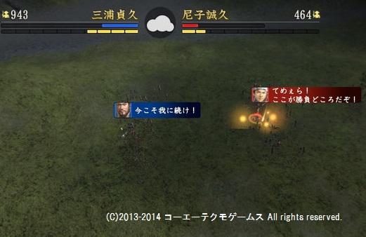 miura1_12_24