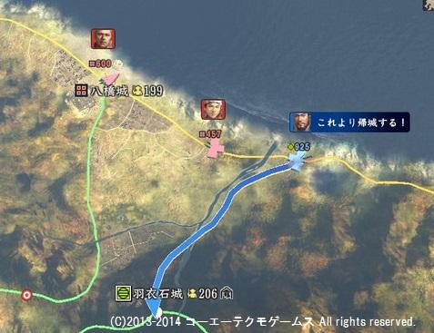 miura1_12_25