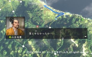 miura1_12_26